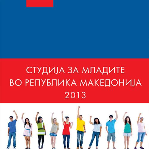 Студија за младите во Република Македонија